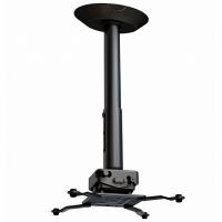 Проекторные крепления Wize PR18A/ PR18A-W (потолочное, до 23 кг)